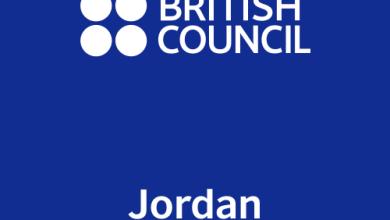 """Photo of """" المجلس الثقافي البريطاني"""" يطلق دورات في اللغة الإنجليزية عبر""""الإنترنت"""""""