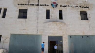 Photo of اتحاد الكرة يفاجئ أندية المحترفين