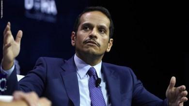 Photo of وزير خارجية قطر: هناك مبادرة حالية لحل الأزمة الخليجية.. نأمل في فرج قريب