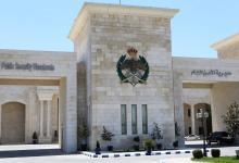 إرادة ملكية بالموافقة على نظام معدل لرواتب وعلاوات الأمن العام