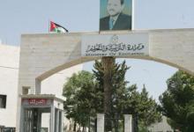 """Photo of """"التربية"""" تبحث آخر الاستعدادات لمشاركة الأردن بدراستي PISA"""