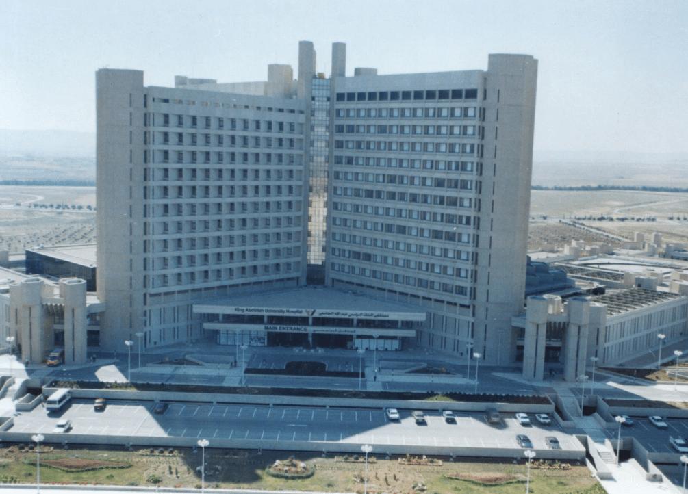 مستشفى الملك المؤسس عبد الله الجامعي -(أرشيفية)