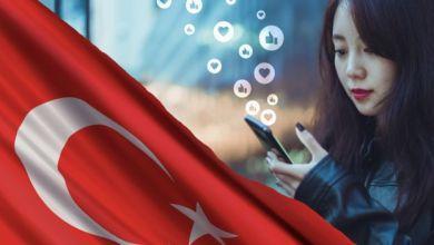 Photo of قانون التواصل الاجتماعي في تركيا: هل هو مؤشر على تهديد أكبر لحرية التعبير؟
