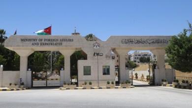 Photo of الخارجية تدين الهجوم الإرهابي في مطار عدن