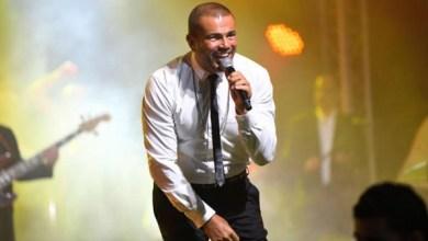 Photo of عمرو دياب يحيي حفلا في العقبة الشهر المقبل وأسعار التذاكر تصل إلى 300 دينار