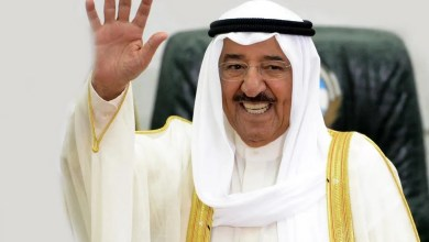 Photo of أمير الكويت يغادر البلاد إلى أميركا لاستكمال العلاج