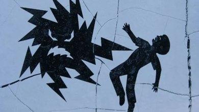 Photo of وفاة طفلة بصعقة كهربائية بالغور الجنوبي