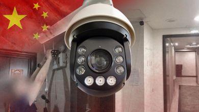 تعج الصين بكاميرات المراقبة