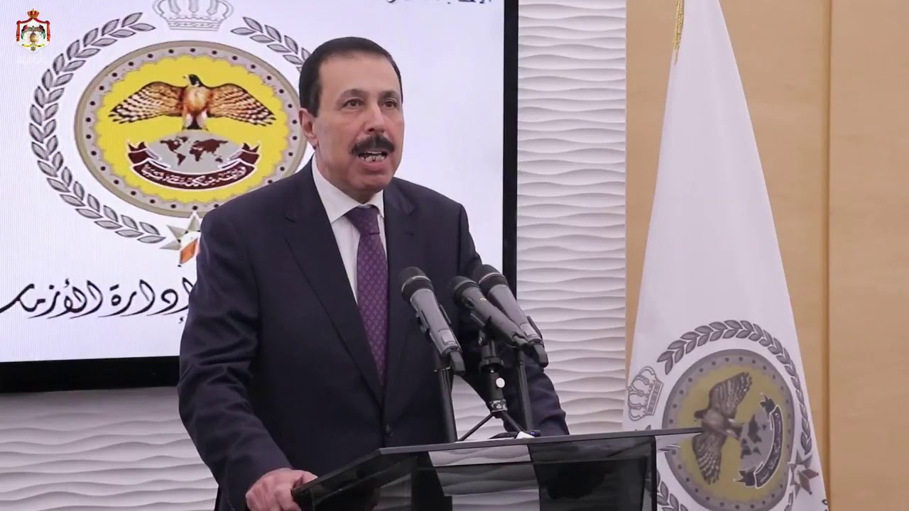 وزير التربية والتعليم الدكتور تيسير النعيمي