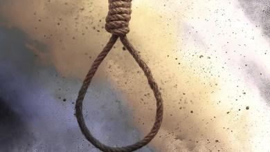Photo of التحقيق بشبهة انتحار عاملة منزل وافدة بالكرك