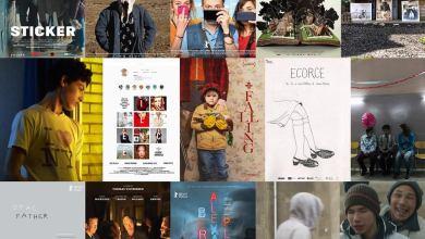 "Photo of ""الجونة السينمائي"" يكشف عن أفلامه الدولية في دورته الرابعة المقبلة"