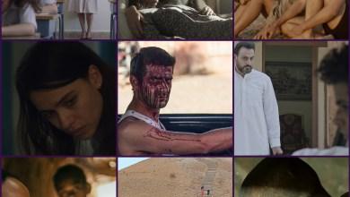الأفلام العربية التي تتنافس في مسابقة الافلام الروائية العربية الطويلة