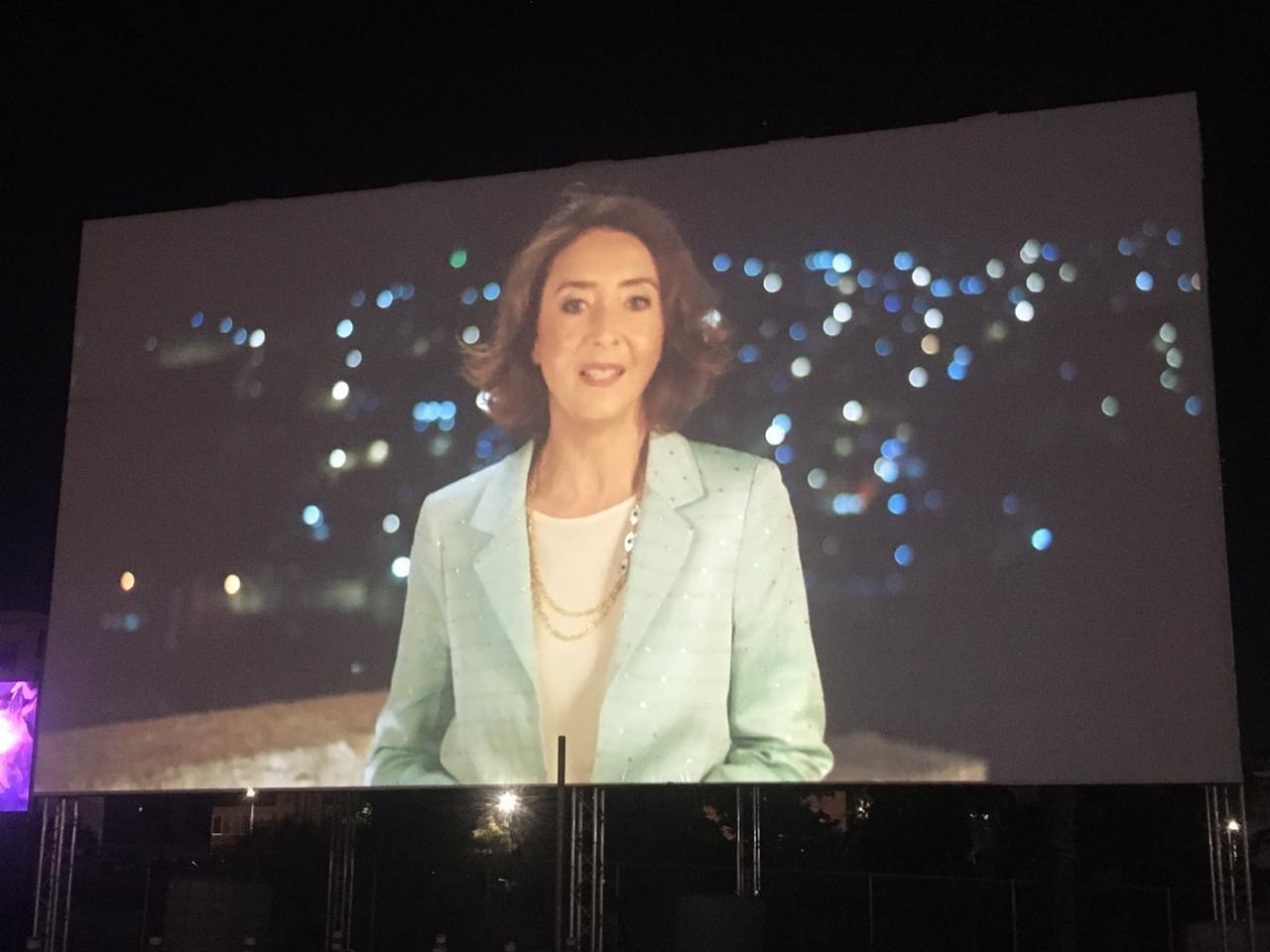 سمو الأميرة ريم في كلمتها المسجلة من حفل الافتتاح