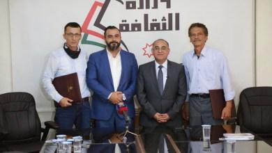 Photo of اتفاقية لإنتشاء أول سوق للصناعات الثقافية والحرف اليدوية