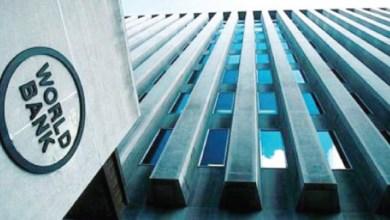 Photo of كيف يواجه البنك الدولي تداعيات كورونا؟