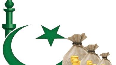 Photo of الجزائر تتطلع لجذب السيولة إلى البنوك من خلال الصيرفة الإسلامية