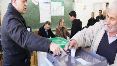 Photo of 10 مواقع لنشر وعرض الجداول الانتخابية الأولية في جرش