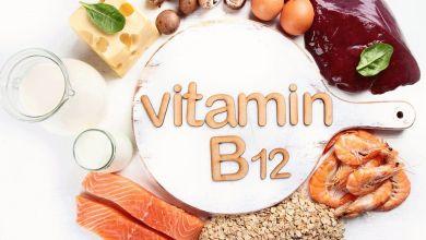 Photo of تقرير طبي يكشف عن أبرز أعراض نقص فيتامين B12