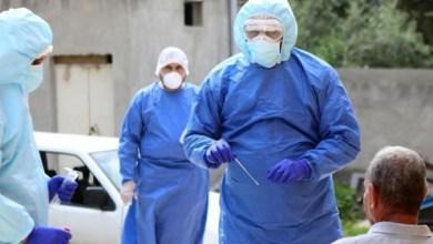 Photo of مادبا: إصابة جديدة بفيروس كورونا