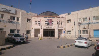Photo of مستشفى جرش الحكومي: العيادات مغلقة والمرضى يضطرون للمراكز الطبية الخاصة