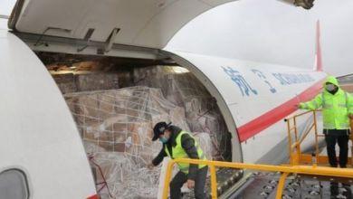 وذكر الاتحاد أن العملية ستحتاج الاستعانة بما يعادل 8000 طائرة من طراز بوينغ 747 العملاق.