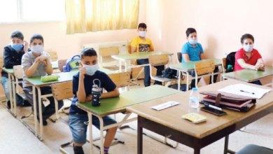 "Photo of فتح النوافذ يقلل من انتشار""كورونا"" في المدارس"