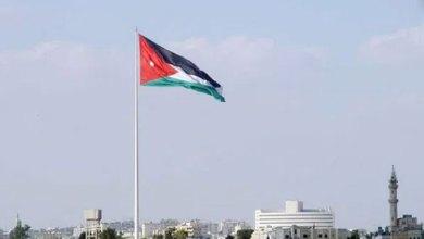 Photo of الأردن يدين سماح السلطات الاسرائيلية بتنفيذ مسيرة استفزازية