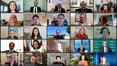 Photo of مركز الحوار العالمي يشارك في احتفالات الأمم المتحدة بالذكرى 75 لتأسيسها