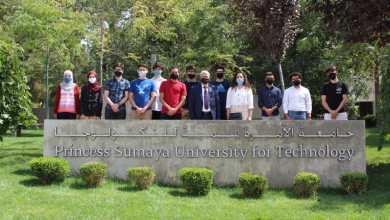 Photo of رئيس جامعة الأميرة سمية يلتقي بعضاً من الطلبة المقبولين فيها من المتفوقين