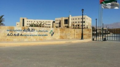 "Photo of ""العقبة الخاصة"" تعفي مستأجري أملاكها من 25% من الأجور"