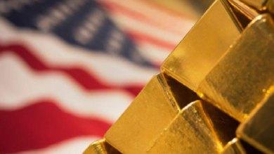 Photo of تراجع أسعار الذهب عالميا