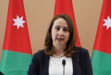 Photo of وزيرة الصناعة تلتقي ممثلي الاتحاد الأردني لشركات التأمين