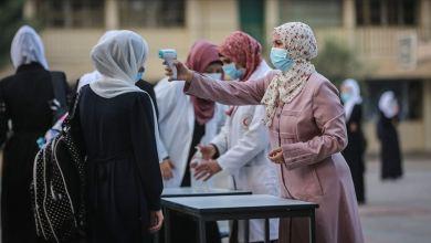 Photo of 99 إصابة جديدة بكورونا في قطاع غزة