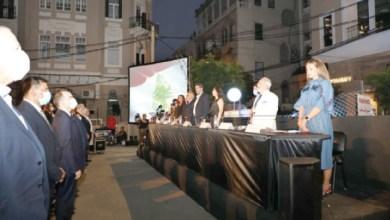 """Photo of """"بيروت في منازل الذاكرة"""" مشروع ثقافي موسيقي لترميم الأبنية التراثية"""