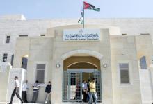 مبنى دائرة الاحوال المدنية والجوازات في عمان - (ارشيفية)