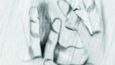 """Photo of """"ضجيج الفراق"""" لـ ديما الرجبي: البحث عن حقيقة العلاقات الانسانية"""