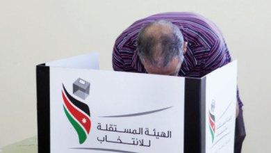 Photo of محافظ مادبا يوقع مرشحي المحافظة على تعهدات
