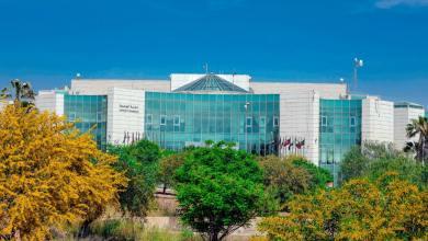 Photo of جامعة الإسراء تحتفل باليوم العالمي للطفل