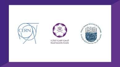 Photo of الجمعية العلمية الملكية وجامعة الاميرة سمية ينضمان الى المنظمة الاوروبية للابحاث النووية كأعضاء مشاركين