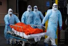 Photo of إصابات كورونا العالمية تتجاوز 98.77 مليون والوفيات مليونان و123871