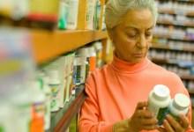 كبار السن من هم فوق 50 عاما يحتاجون مكملات غذائية معينة