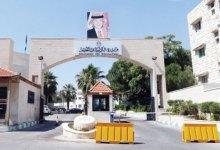 """Photo of """"التربية"""" تنشر جدول الامتحانات النهائية"""