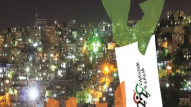 Photo of مجلة أفكار تتضمن ملفا عن الانتخابات النيابية