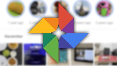 Photo of غوغل تحرم مستخدمي تطبيق صورها الشهير على الهواتف من ميزة مهمة!