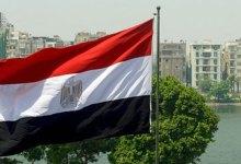 """Photo of مصر: """"زواج التجربة"""" يثير جدلا و""""الأزهر"""" يعتبره """"باطلا"""""""