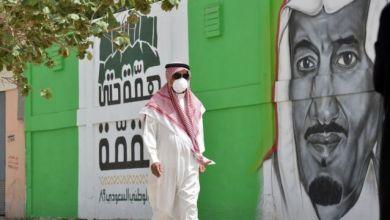 Photo of السعودية تمدد تعليق الطيران وإغلاق الحدود بسبب كورونا