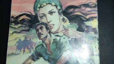 Photo of نبيل فاروق: كيف رسم كاتب القصص البوليسية الشهير ملامح شخصيات بطلاته