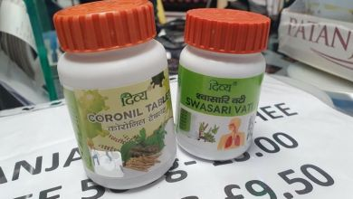 "Photo of فيروس كورونا: منتجات تقوية مناعة الجسم ضد الفيروس ""خدعة"""