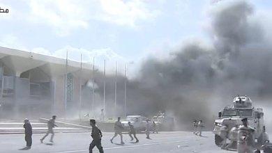 Photo of قتلى وجرحى بانفجار عنيف في مطار عدن