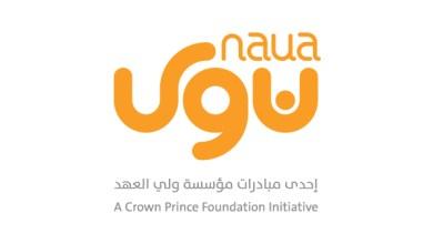 Photo of »نوى» وماستركارد تتعاونان لتمكين أكثر من 600 ألف مستفيد